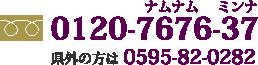 0120-7676-37