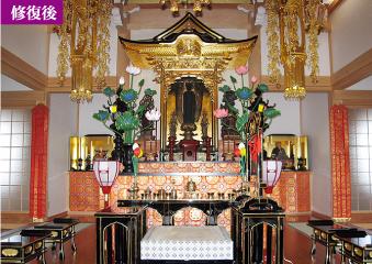 寺院仏具 新調並びに修復
