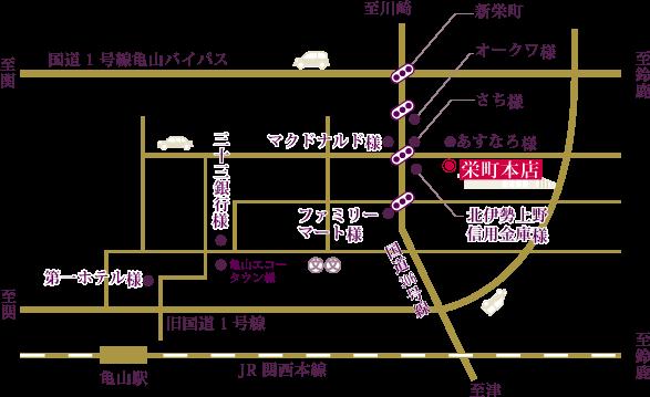 栄町本店地図